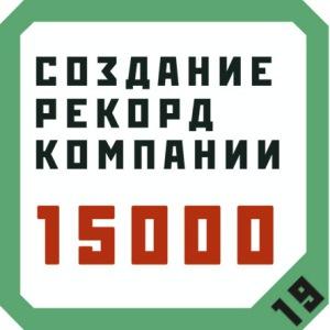 19 Record Co