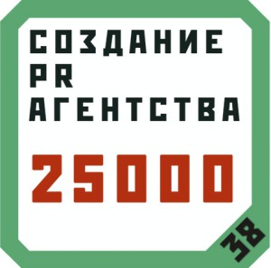38 PR Agency