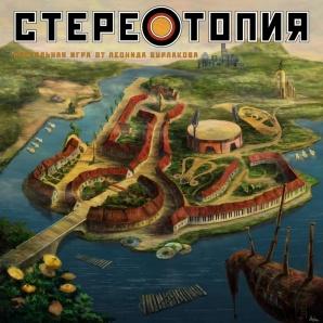 stereotopia